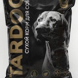Корма  - STARDOG 15кг корм для собак , 0