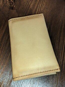 Обложки для документов - Обложка для паспорта и автодокументов, 0
