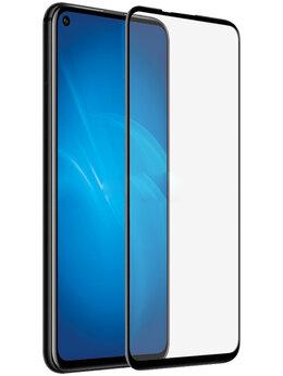 Защитные пленки и стекла - Закаленное стекло DF для Oppo A53 Fullscreen…, 0