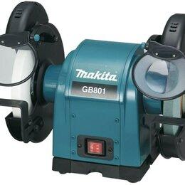 Наборы электроинструмента - Точило MAKITA GB801, 0