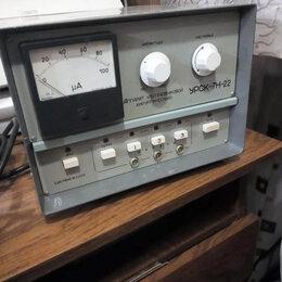 Оборудование и мебель для медучреждений - аппарат ультразвуковой УРСК-7Н-22, 0
