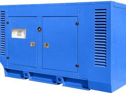 Электрогенераторы - Дизельный генератор 30 кВт ММЗ в кожухе ТСС…, 0