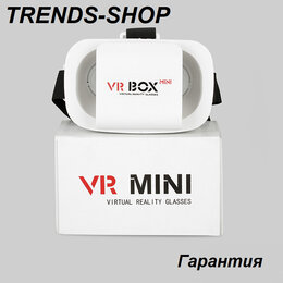 Очки виртуальной реальности - Очки виртуальной реальности VR BOX mini, 0