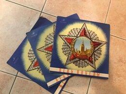 Виниловые пластинки - Пластинки диски винтажВеликая победа, День Победы, 0