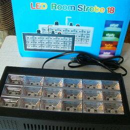Аксессуары и комплектующие - Светодиодный стробоскоп RGB., 0