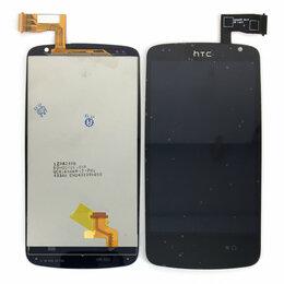 Дисплеи и тачскрины - Дисплей для HTC Desire 500, 0