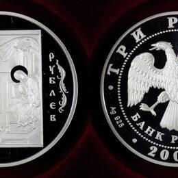 Монеты - 3р 2007г серебро, 0