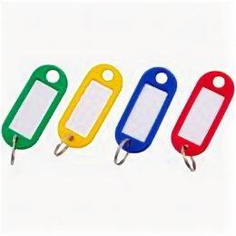 Брелоки и ключницы - Брелок пласт. с окошком для записей OfficeSpace,…, 0