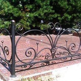 Ритуальные товары - Кованая оградка №49 - изготовим по вашим размерам, 0