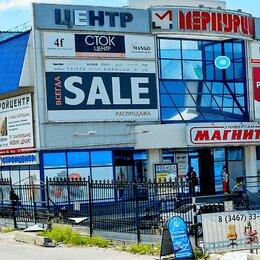 Другое - Готовый арендный бизнес в Ханты-Мансийске, 0