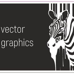Без специальной подготовки - Услуги дизайнера векторной графики, 0