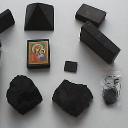 Другое - Шунгит и изделия из шунгита, 0