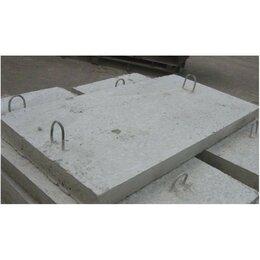 Железобетонные изделия - Плиты перекрытия лотков и каналов ПП 7, 0