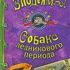 Детские детективы по цене 250₽ - Детская литература, фото 1