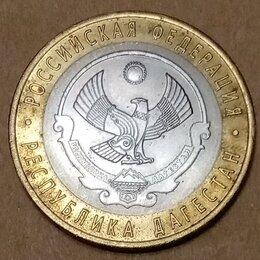 Монеты - Монеты для коллекции Монета 10 рублей 2013 год…, 0