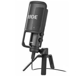 Микрофоны - Микрофон Rode NT-USB, 0