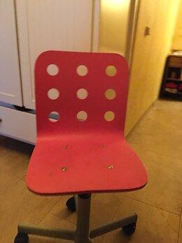 Компьютерные кресла - Стул  Икеа  вращающийся для детей и школьников…, 0