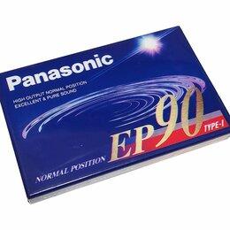 Музыкальные CD и аудиокассеты - Компакт-кассета Panasonic EP90 тип I, не вскрытая , 0
