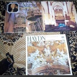 Виниловые пластинки - Виниловые пластинки классика органа, 0