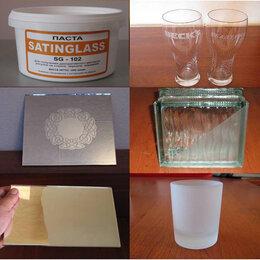 Краски - Паста для матирования стекла Satinglass, 0
