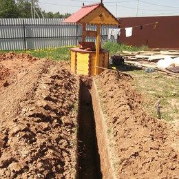 Архитектура, строительство и ремонт - Копка траншей под водопровод и под канализацию , 0