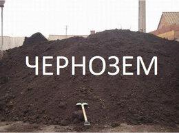 Субстраты, грунты, мульча - ЗЕМЛЯ ТОРФ , 0