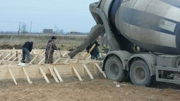 Строительные смеси и сыпучие материалы - Бетон с доставкой. Строительство фундамента., 0