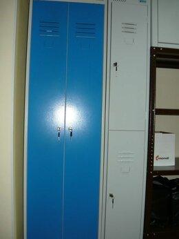 Мебель для учреждений - Металлические шкафы для сменной…, 0