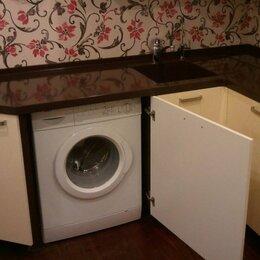 Ремонт и монтаж товаров - Установка стиральной, посудомоечной машины, 0