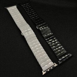 Ремешки для умных часов - Ремешок для Apple Watch (керамика), 0