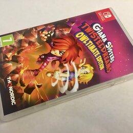 Игры для приставок и ПК - Giana Sisters: Twisted Dreams для Switch, 0