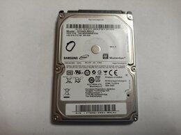 Внутренние жесткие диски - HDD 2.5 Samsung 0.5Tb, 0