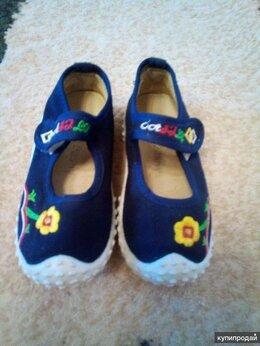 Балетки, туфли - Туфли для девочки синие 25 размер, 0