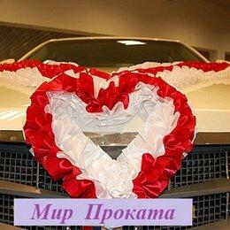Свадебные украшения - Прокат. Свадебное украшение - Сердце на радиатор с атласом, 0