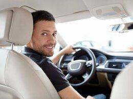 Водитель - Водитель Яндекс.Go, 0