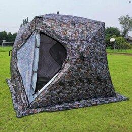 Палатки - Палатка-куб для рыбалки недорого, 0