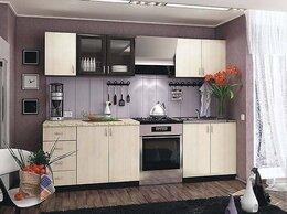 Мебель для кухни - Новая кухня со столешницей 2 метра в коробках, 0
