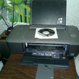 Принтеры, сканеры и МФУ - принтер ветной струный НР DESKJET 1000. series J110, 0