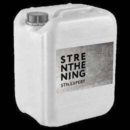 Пропитки - Пропитка для повышение прочности бетона, 0