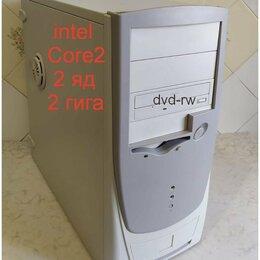 Настольные компьютеры - 2ядра 2гига для учёбы и интернета + ЖК клава мышь, 0