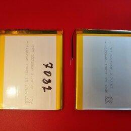 Запчасти и аксессуары для планшетов - Аккумулятор для планшета 3.7v 4000mAh, 0