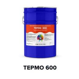 Краски - Жаростойкая краска для металла и бетона 3 в 1 -…, 0