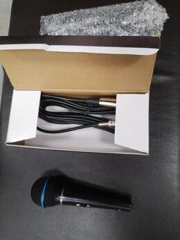 Микрофоны - Новый микрофон для вокалистов Leem DM-300, 0
