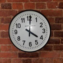 Часы настенные - Часы заводские настенные электронные. Стрела. СССР 70 годы 20 век. , 0