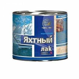 Лаки - Лак Яхтный 1,9кг МАТОВЫЙ бесцветный/6/Радуга, 0