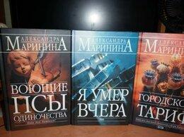 Художественная литература - Александра Маринина, 0