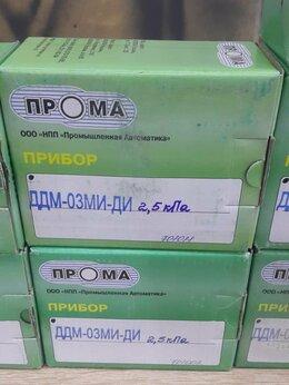 Прочие датчики, считыватели и преобразователи - Прома ДДМ-03-МИ ДИ  2,5 кПа датчики давления, 0