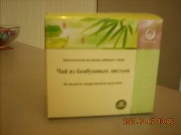 Продукты - Чай бамбуковый., 0