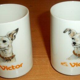 "Бокалы и стаканы - Victor ""His Master's Voice"" - 2 фарфоровых стаканчика под сакэ, 0"