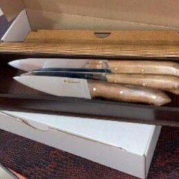 Ножи кухонные - набор ножей, 0